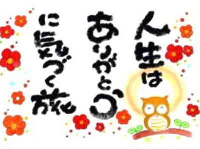 f:id:Ayako28:20171206120907j:plain