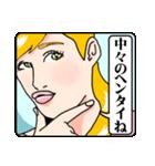 f:id:Ayako28:20171207211239p:plain