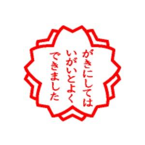 f:id:Ayako28:20171209201231j:plain
