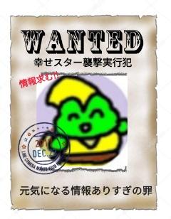 f:id:Ayako28:20171223222359j:plain
