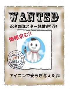 f:id:Ayako28:20171223222414j:plain