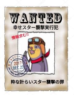 f:id:Ayako28:20171223222659j:plain