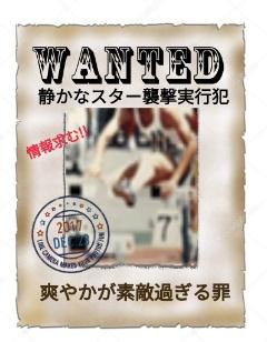 f:id:Ayako28:20171223222842j:plain