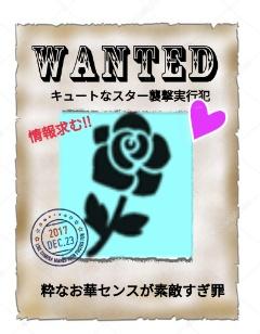 f:id:Ayako28:20171223223005j:plain