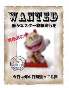 f:id:Ayako28:20171223223041j:plain