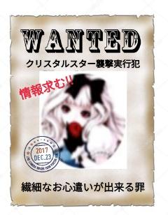 f:id:Ayako28:20171223223110j:plain