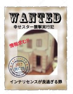 f:id:Ayako28:20171223223139j:plain