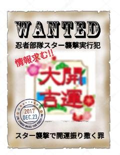 f:id:Ayako28:20171223223247j:plain
