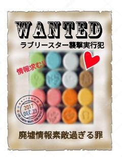 f:id:Ayako28:20171223223333j:plain