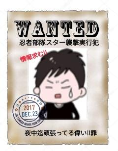 f:id:Ayako28:20171223223356j:plain