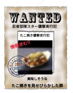 f:id:Ayako28:20171223223506j:plain