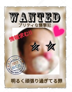 f:id:Ayako28:20171223223538j:plain