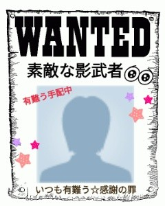 f:id:Ayako28:20171224172627j:plain