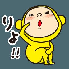 f:id:Ayako28:20171226203508p:plain