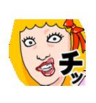 f:id:Ayako28:20171226205517p:plain