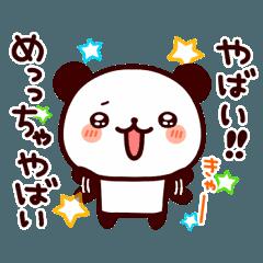 f:id:Ayako28:20171229075825p:plain