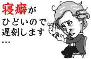 f:id:Ayako28:20180103212535p:plain