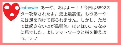 f:id:Ayako28:20180105191944p:plain
