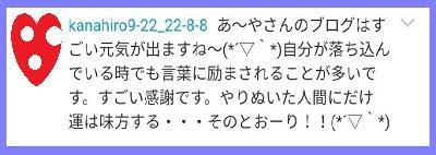 f:id:Ayako28:20180105192220j:plain