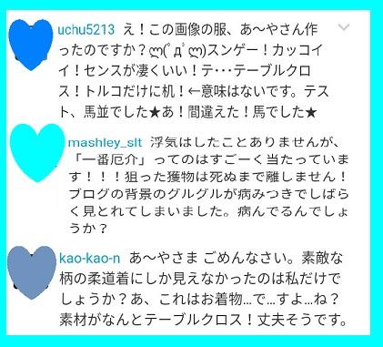 f:id:Ayako28:20180105192647j:plain