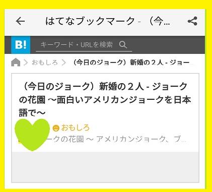 f:id:Ayako28:20180105192854p:plain