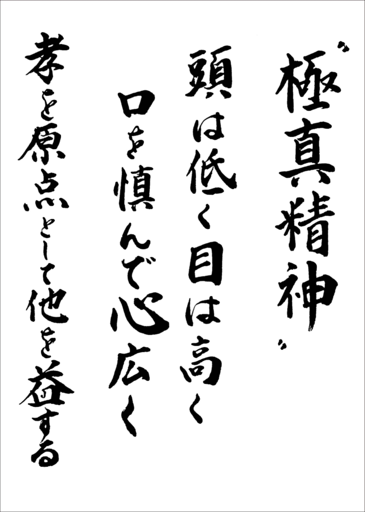 f:id:Ayako28:20180105214306j:plain