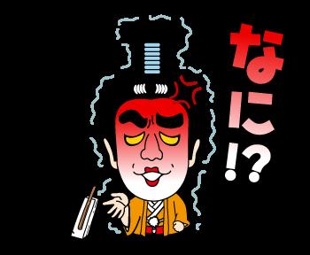 f:id:Ayako28:20180105232918p:plain