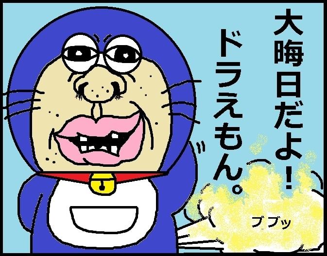 f:id:Ayako28:20180108071903j:plain