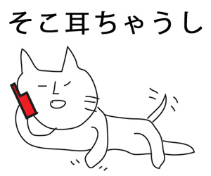 f:id:Ayako28:20180110213628j:plain
