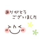 f:id:Ayako28:20180113223212p:plain