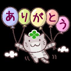 f:id:Ayako28:20180114194911p:plain