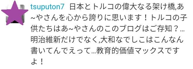 f:id:Ayako28:20180116192412j:plain