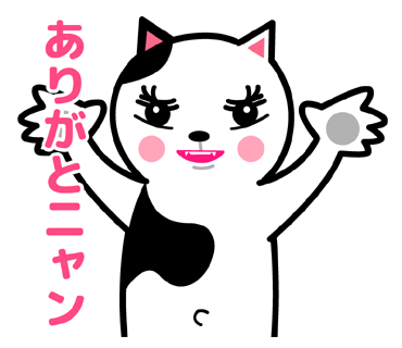 f:id:Ayako28:20180117211320p:plain