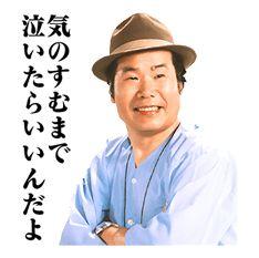 f:id:Ayako28:20180124033724j:plain