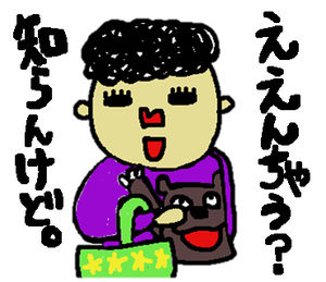 f:id:Ayako28:20180124034913j:plain