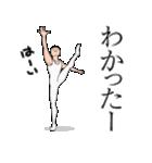f:id:Ayako28:20180126004142p:plain