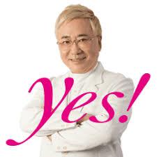 f:id:Ayako28:20180127212409p:plain