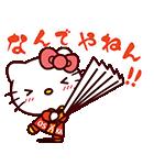 f:id:Ayako28:20180203195216p:plain