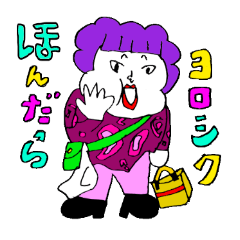 f:id:Ayako28:20180203200334p:plain