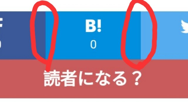 f:id:Ayako28:20180210184235j:plain