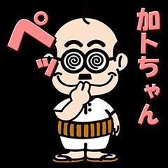 f:id:Ayako28:20180215005503p:plain