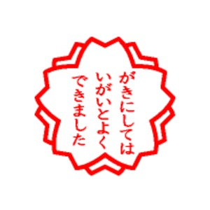 f:id:Ayako28:20180215042745j:plain