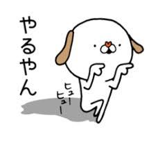 f:id:Ayako28:20180215042826j:plain