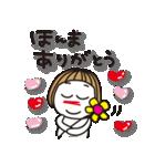 f:id:Ayako28:20180221215327p:plain