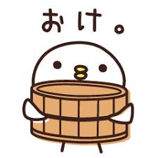 f:id:Ayako28:20180304193517p:plain