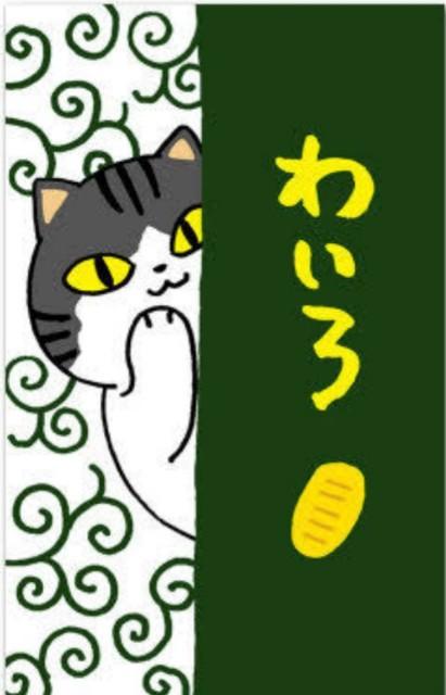 f:id:Ayako28:20180310164929j:plain