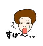 f:id:Ayako28:20180315171826p:plain