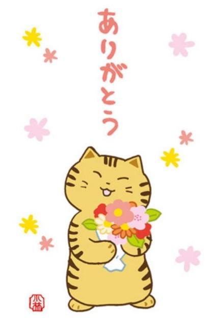 f:id:Ayako28:20180408143702j:plain