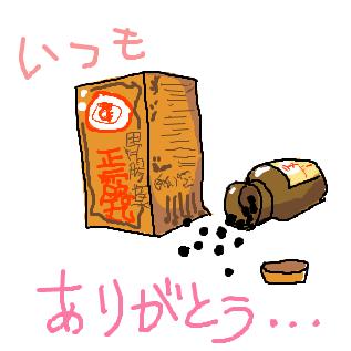 f:id:Ayako28:20180610175048p:plain