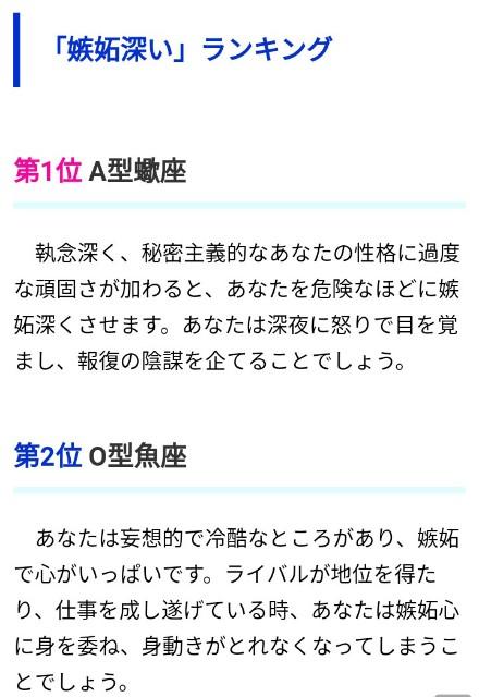 f:id:Ayako28:20180610231638j:plain